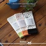 【Web展】【予約商品】(4月納品予定)【リバーシブルランチョンマット】キャンバス+総刺繍柄