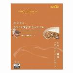 ホクトのきのこを贅沢に使ったカレー (ナッツソース・トマトソース・デュクセルソース)