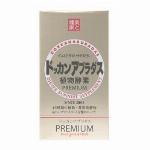 ドッカンアブラダス PREMIUM(180粒入り)
