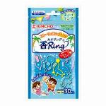 キンチョー 香Ring(ブルー)/虫よけ