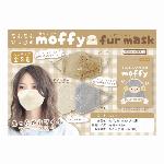moffy fur mask 大人用