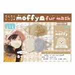moffy fur mask こども用