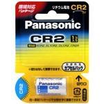 パナソニック CR-2W リチウム電池
