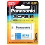 パナソニック 2CR-5W リチウム電池