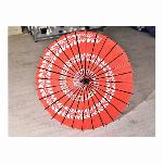 踊り傘/和傘 (装飾用) 村上 藤うず赤