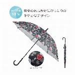 グレイスフルローズ 晴雨兼用長傘