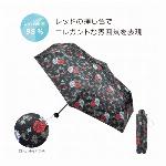 グレイスフルローズ 晴雨兼用折りたたみ傘