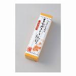 長崎カステラ紀行(蜂蜜)370g