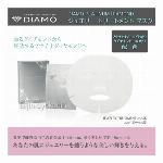 ディアモ ジュエリー トリートメント マスク 30g(1回分)×  6袋