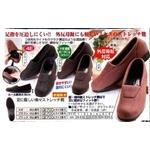 蒸れずに足元爽やか♪い草の優しい履き心地。日本製レディースちりめん本畳サンダル