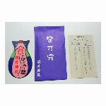 金運グッズ「足の守」厄払い費用3万円が貴女に!神社仏閣の色付けした金運靴ベラ