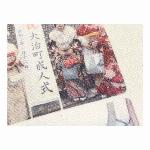 思い出のメッセージクロス(Message cloth of memories) 概ねA3サイズ