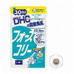 DHC サプリメント 健康食品 各種 *写真はフォースコリー