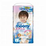 オムツ ムーニー エアフィット Diaper Moony Airfit  新生児..