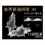 T10-3030-3smd ウェッジ球 キャンセラー内蔵 ポジションライト