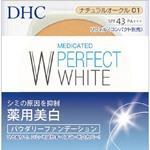 DHC 薬用PWパウダリーファンデーション(リフィル) ナチュラルオークル01