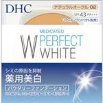 DHC 薬用PWパウダリーファンデーション(リフィル) ナチュラルオークル02