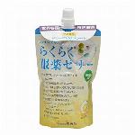 酵素青汁 24包