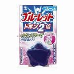 肌研(ハダラボ) 白潤 薬用美白乳液 140mL (医薬部外品)