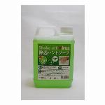エタノール・除菌アルコールスプレー2L 詰替え用