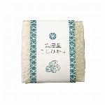 米ギフト 魚沼産コシヒカリ