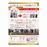 婦人服アソートセット各種込み オールシーズン(春夏秋冬をお選びください)