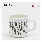 プルーン ホーローマグカップ・WT「女の子男の子」・MA-508