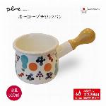 プルーン ホーロープチミルクパン・WT「akaiyaneno」