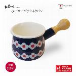 プルーン ホーロープチミルクパン・RD「OHANA」・TYJ-727