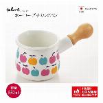 プルーン ホーロープチミルクパン・WT「りんごたち」・TYJ-726