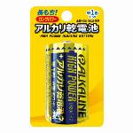 アルカリ乾電池(単1)1P