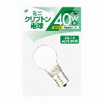 ミニクリプトン電球40W(ホワイト)