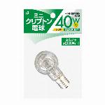 ミニクリプトン電球40W(クリア)