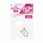 ミニクリプトン電球60W(ホワイト)