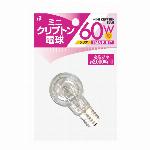 ミニクリプトン電球60W(クリア)