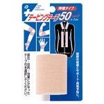 テーピングテープ伸縮50MM巾