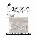 クラフトパーツパール(ホワイト)4mm