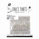 クラフトパーツパール(ホワイト)6mm