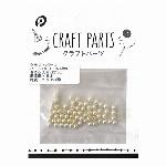 クラフトパーツパール(クリーム)4mm
