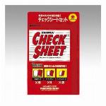 ゼブラ 新 チェックシートセット 赤 SE-301-CK-R 00022527