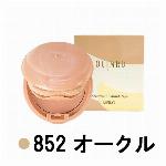 メイコー化粧品 オクタード モイスチュア2 スポンジパフ付 852 オークル 12g