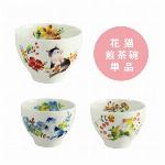 ■磁器単品■花猫湯呑(3種)