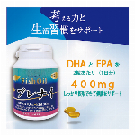 魚油 ブレナイ DHA+EPA