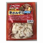 """【1ケースから送料無料】 BBQや晩御飯に困ったときにおススメ! """"牛ホルモン味.."""