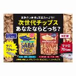 【味源メーカー全品混載5甲から発送(ロット割れの場合送料加算..