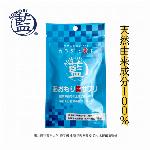 """【1ケースで送料無料】あおもり藍で新発売!! """"藍のサプリ"""""""
