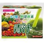 【混載2ケース単位送料無料】酵素青汁 ※条件あり