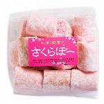 手作り麩菓子 あおもりりんごぼー 【混載4ケース単位】 ※条件あり