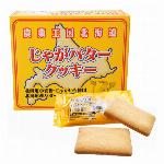 【混載6ケースで送料無料】北海道ミルク クリームサンド 【混載6ケース】 ※条件..
