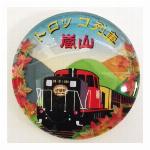 マグネット京都嵐山 日本のお土産